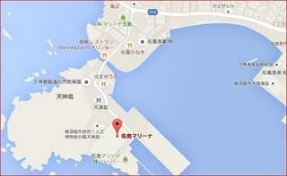 480p佐島マリーナ.jpg