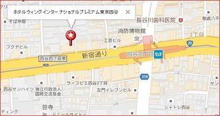 ホテルウイング東京四谷.JPG