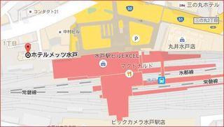 ホテルメッツ水戸.JPG