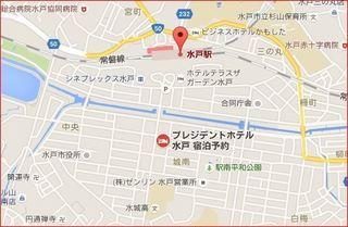 マッププレジデント水戸.JPG