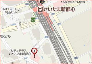 ホテルブリランテ武蔵野.JPG